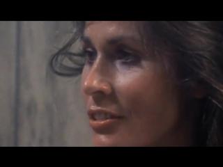 Фантазм (1976)