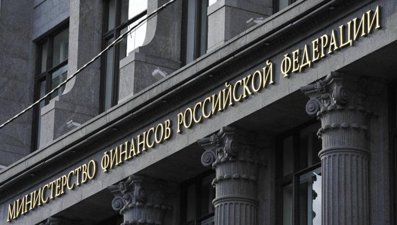 Минфин России рассказал какую ставку налога на прибыль применить для зачисления налога в бюджет субъекта РФ