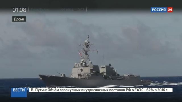 Новости на Россия 24 • СМИ: США все-таки не станут наносить удары по КНДР