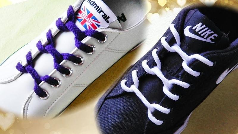 〔靴紐の結び方〕スパナが並んでるみたいになる靴ひもの通し方 how to tie shoelaces 〔生活に役立つ!〕
