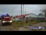 Пожар в ДАРе