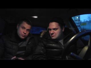Парни С ХАРактером-Opel Astra J