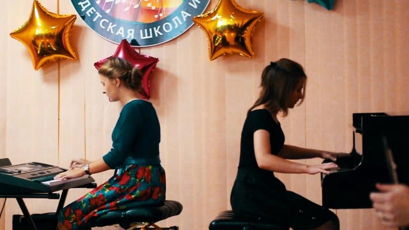 Детская Школа Искусств Шимановска принимает гостей из Китая