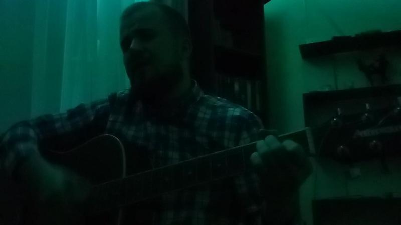 Артем Зотов - Синяя река (солдатская песня)
