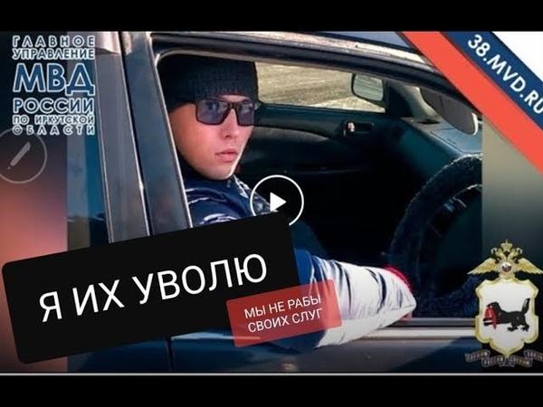 ДПСник угнал автомобиль похитил камеру угрожает расправой