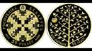 Золотые 50 рублей 2013 года. БПС-Сбербанк. 90 гадоў