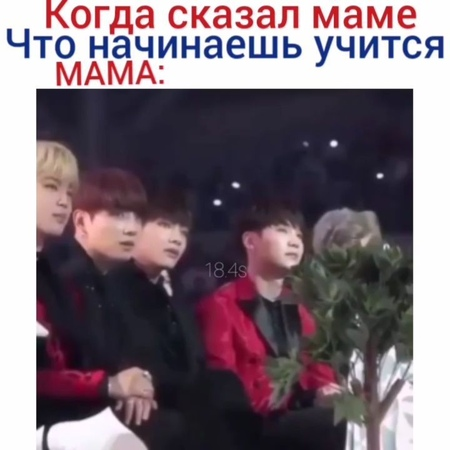 "💜P. I. N. K.💜B. U. N. 🧸 on Instagram: ""Тут без комментариев . . . bts armypedia army артистгода btskings dorama дорамщик кпопер кпоп намд..."
