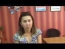 Наша кандидатка после трудоустройства )