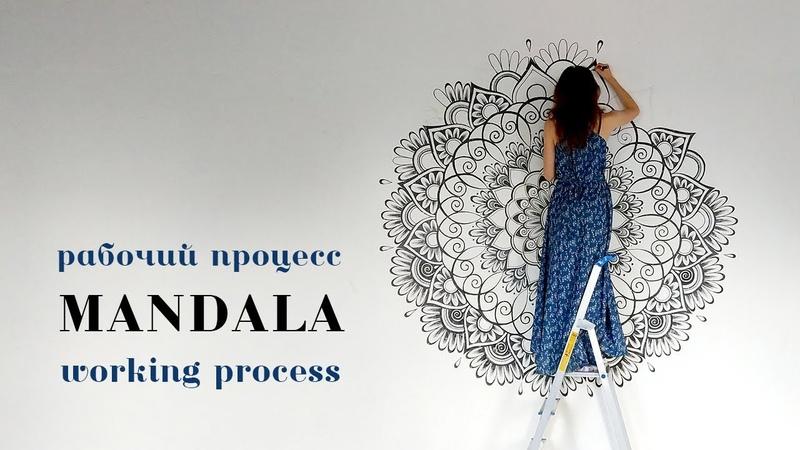 Huge mandala wall art in yoga studio | Мандала на стене. Роспись в Казани. Шанти, йога-студия