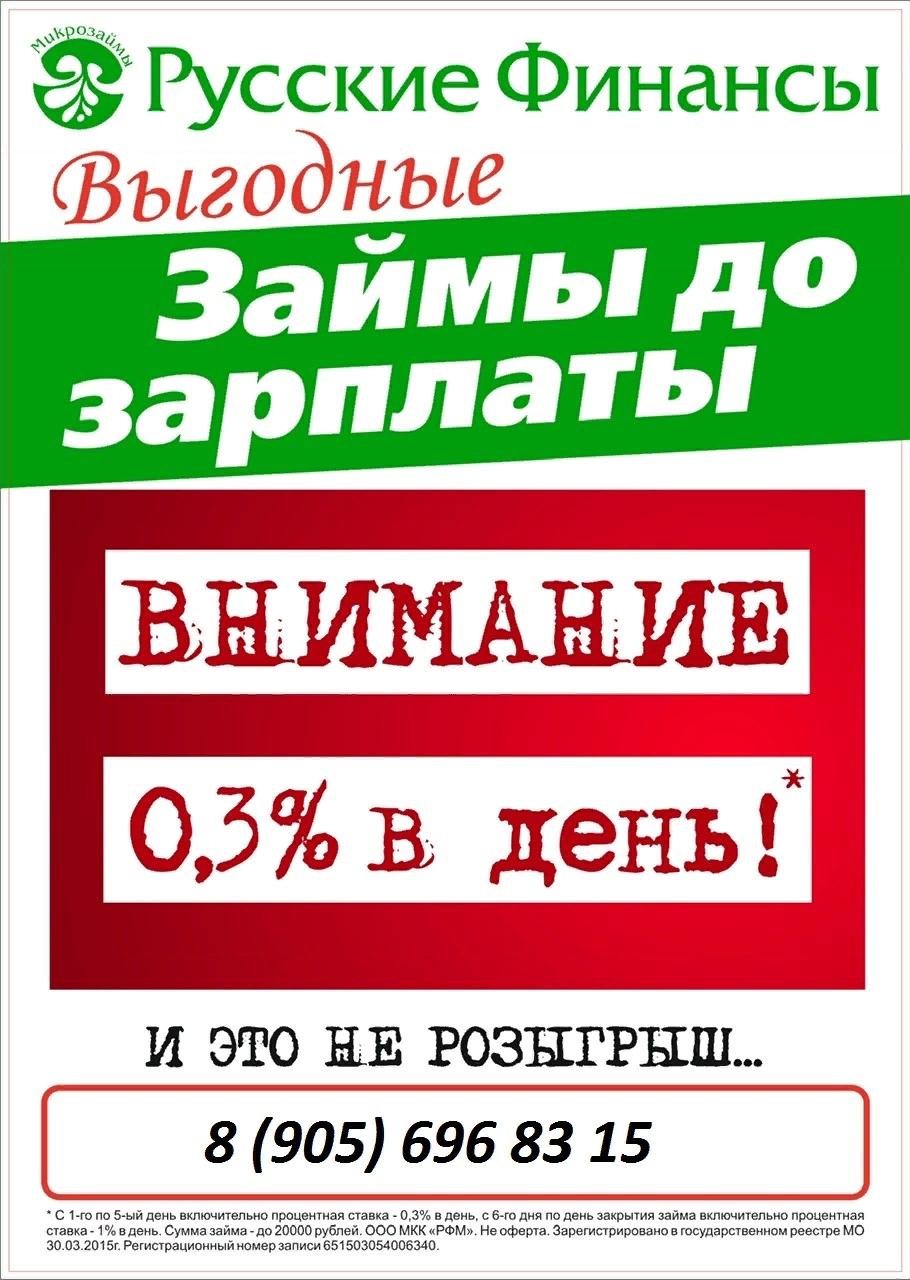 Как заработать 300 тысяч рублей в месяц