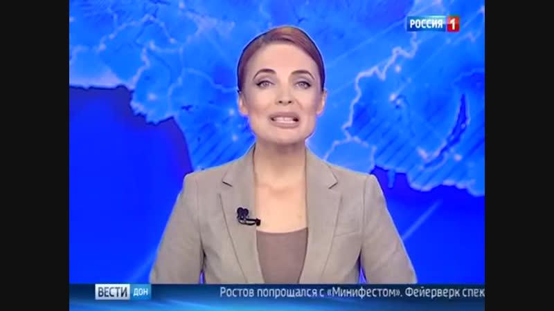 Дон ТР - закрытие Минифеста