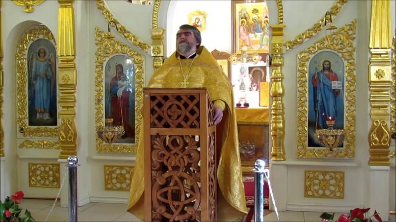 Проповедь протоиерея Романа Гуцу в Неделю 16-ю по Пятидесятнице - О таллантах (Мф. 25 14-30)