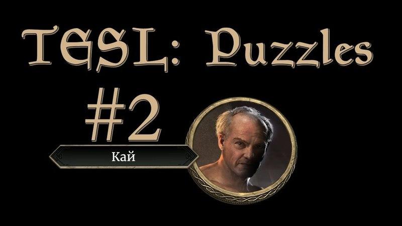TESL / The Elder Scrolls: Legends - Caius Cosades Training part 2 / Тренировки Кая часть 2