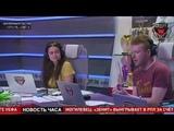 Кристиан Ланил - футбольный менеджер, в гостях у Спорт FM. 10.08.18