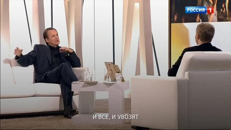 Андрей Соколов в программе «Судьба человека»