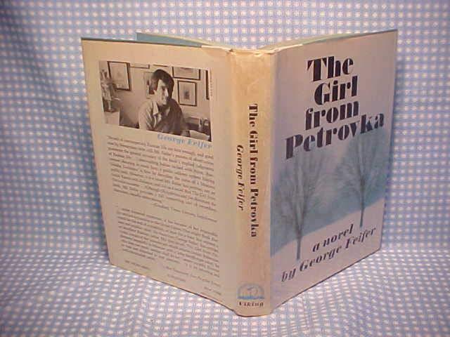 книга девушка с петровки