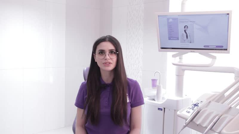 Врач стоматолог-терапевт клиники «Белые Клематисы» Габуева Регина Эриковна о профессиональной гигиене полости рта.