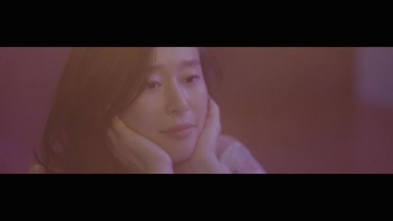 임현정 LIM Hyunjung 첫사랑 First Love Official M V