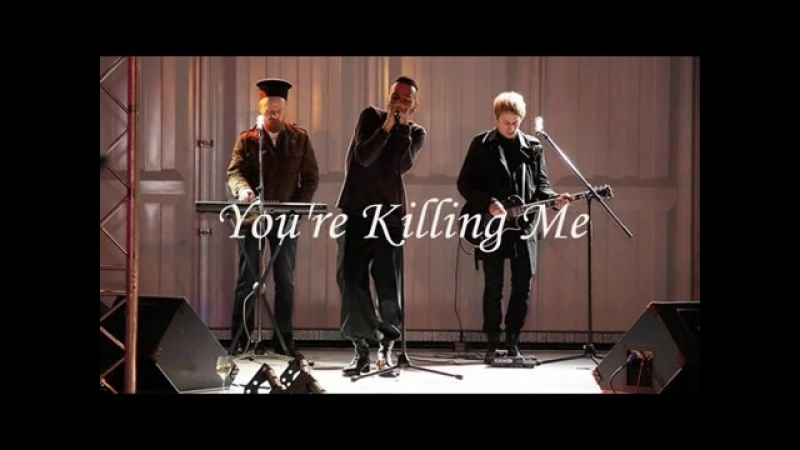 Gravitonas - One Day, I Miss You, Youre Killing Me