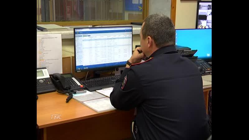 Колпашевцы попались на уловки мошенников: новые факты. Полицейские призывают жителей к бдительности