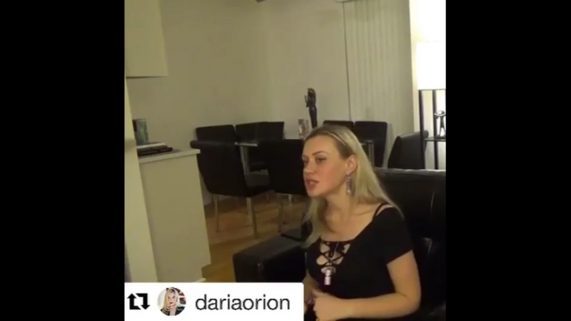 Дарья Орион. Важность работы со своими тонкими телами, энергетическими центрами и каналами.