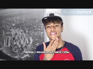 Scarlxrd mazzi maz learning swedish  | субтитры | russian subtitles