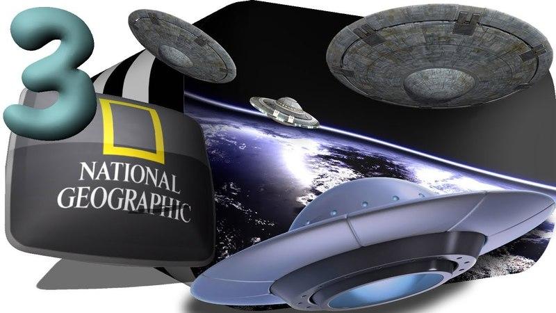 National Geographic Вторжение на Землю 3 серия