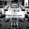 Eurodetal By