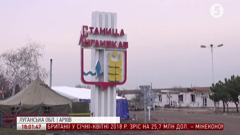 СБУ викрила чергову спробу вербування громадянина України