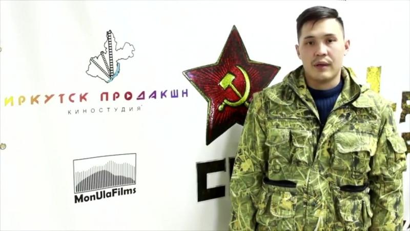 Друзья, есть возможность сняться в историческом фильме – 321-я Сибирская! Их оружие – братство, их цель – победа!
