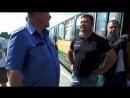 Сотрудники Ространснадзора пытаются арестовать автобус 1 mp4