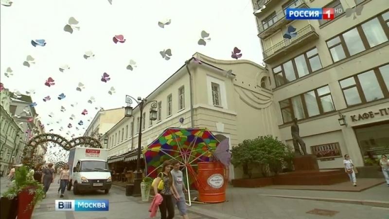 Вести-Москва • Старейшая московская гостиница - вновь в списке объектов культурного наследия