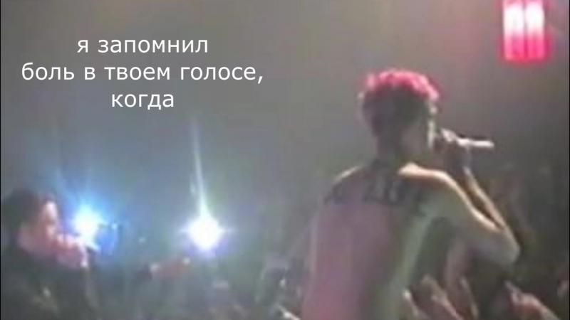 Lil peep x mackned x coldhart - black jeep (rus sub) ПЕРЕВОД