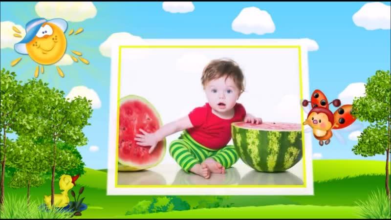 Детская видео-презентация №1 (Видео поздравление, слайд-шоу из фотографий Вашего малыша) сохраните самые Важные моменты!