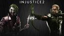 Injustice 2 - Джокер против Зелёной Стрелы - Intros Clashes rus