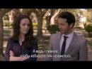 Entre Canibales Natalia Oreiro 2 серия Среди Каннибалов отрывки