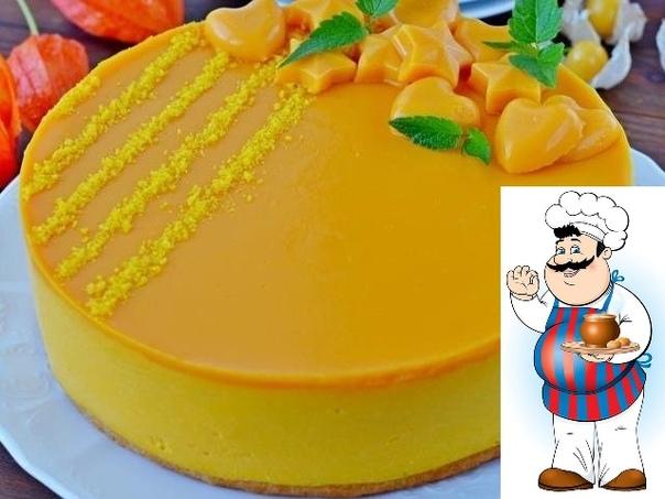 Тыквенно-муссовый торт