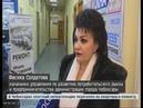 Владельцы большинства чебоксарских торговых центров устранили нарушения, выявленные пожарными инспек