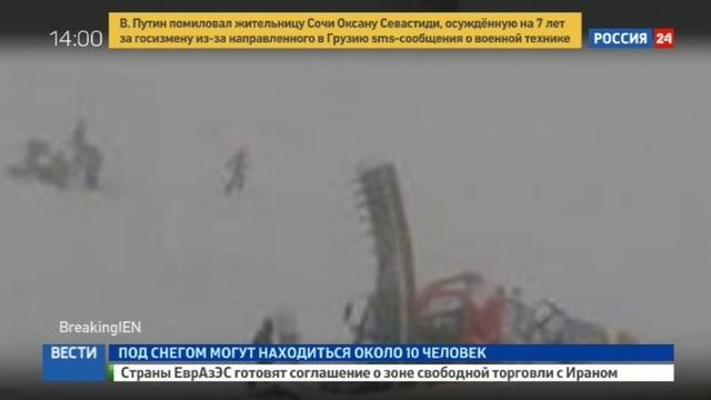 Новости на Россия 24 • Во Французских Альпах лыжников завалило лавиной