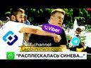 Telegram Навальный и проч Гиммельфарб отвечает на вопросы зрителей SobiNews WhotorTV