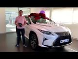 Возможности бизнеса B-Epic! Купил новый Lexus в подарок!