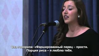 Jenesis Fonseca The Way to a Womans Heart CUPSI 2014 (RUS SUB)