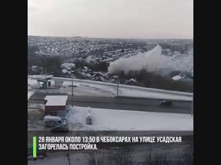 В центре Чебоксар загорелся дачный дом, в деревне восстановили старый медпункт, и другое
