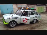 Ghostbusters. From Russia