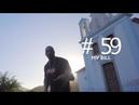 Perfil 59 - Mv Bill - Trap de Favela (Prod. Insane Tracks)