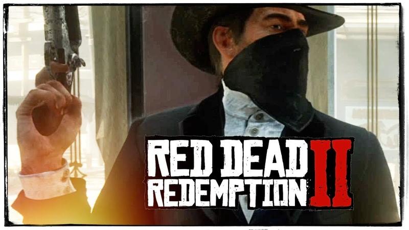 ОГРАБЛЕНИЕ БАНКА! СРЫВАЕМ КУШ! ● Red Dead Redemption 2 17