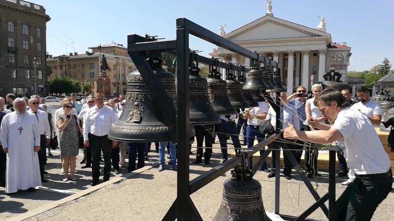 В Волгограде впервые зазвучали колокола Александро-Невского собора
