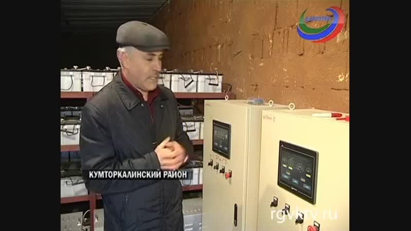 В Дагестане наладят производство солнечных панелей и ветрогенераторов
