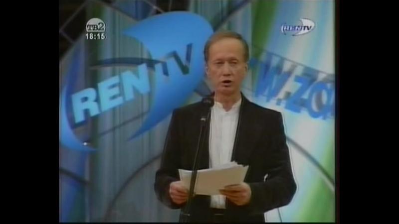 Михаил Задорнов про Америку (Да здравствует то, благодаря чему, мы несмотря ни на что, 2005).