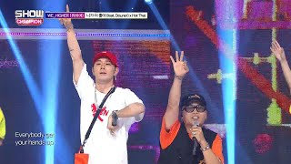 Show Champion EP.280 WE_HIGHER - I like more feat. Douner X Hot Thai